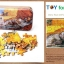 จิ๊กซอว์ แวน โกะ Jigsaw Puzzle Van Goah - The Starry Night thumbnail 7