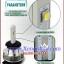 LED Headlight 2400 Lumen ขั้ว H7 thumbnail 6
