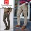 Uniqlo men's perfect shape cargo pants thumbnail 1