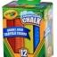 Crayola Washable Sidewalk Chalk Stick 12 colors thumbnail 1