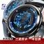 Preorder นาฬิกาหน้าจอสัมผัส LED Kantai Collection thumbnail 1