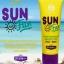 One & All Sun Fun SPF 50 PA+++ 20 ml. organic sun block thumbnail 2
