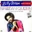 Billy Ocean - European Queen (No More Love On The Run) thumbnail 2