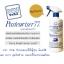 *Dover Pasteuriser 77 500 ml. thumbnail 1