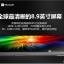 Onda V961W Windows 8.1 Tablet 9.6 นิ้ว IPS RAM 2G ROM 32G ใส่ซิมได้ เล่นเนต 3G แถมคีย์บอร์ด บูลทูธ thumbnail 13