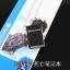 นาฬิกาสร้อย Death Note thumbnail 1