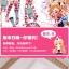 ปลอกหมอน Kantai Collection Shimakaze thumbnail 2