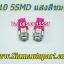 LED ขั้ว T10-5SMD แสงสีชมพู thumbnail 1