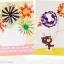 Joan Miro Twister Paint ศิลปะหมุนติ้วววว thumbnail 10