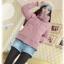 เสื้อกันหนาว พร้อมส่ง สีชมพู กระดุมหน้า รูดซิบขึ้นช่วงคอกันลมได้ค่ะ งานสวยเหมือนแบบแน่นอนค่ะ จั้มปลายแขนและชายเสื้อ thumbnail 3