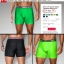 UNDER ARMOUR OR SERIES STATEMENT BOXERJOCK thumbnail 3