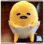Preorder ตุ๊กตา ไข่ขี้เกียจ gudetama 2 แบบ thumbnail 4