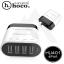 HOCO Adapter UH401 4 Port - ที่ชาร์จโทรศัพท์ 4 Port thumbnail 1