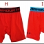 UNDER ARMOUR COMPRESSION SHORT thumbnail 13