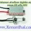ไฟxenonมอเตอร์ไซค์ สำหรับรถBigbike ที่ใช้หลอด H4 หรือ HS1 thumbnail 1