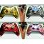 กรอบจอย Xbox One thumbnail 1