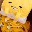 Preorder ชุดหมอนผ้าห่ม ไข่ขี้เกียจ gudetama ญี่ปุ่น 2 แบบ thumbnail 6