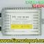 ไฟxenon kit 55W ขั้ว HB4 Ballast F5 Fast Bright thumbnail 4