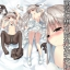 Preorder ปลอกหมอนข้างอนิเมะ Kantai Collection thumbnail 2