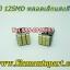 LED ขั้ว T10-12SMD แสงสีขาว thumbnail 1