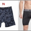 UNDER ARMOUR COMPRESSION SHORT thumbnail 16