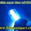 ไฟ xenon kit H4Slide Super Blue Ballast N3 thumbnail 1