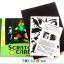 Scratch Cards-Jurassic park ชุดศิลปะขูดพร้อม stencil thumbnail 2