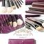 ชุด แปรงแต่งหน้า อุปกรณ์แต่งหน้า Cerro Qreen oak handle Sable brushes Black /Purple thumbnail 2
