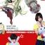 Preorder ตุ๊กตา ป้อมปืนเรือรบ Rensouhou Chan thumbnail 4