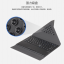 Keyboard Bluetooth มี Touch pad พร้อมเคสพับวางตั้งได้ สำหรับแท็บเล็ต 9-10 นิ้ว thumbnail 5