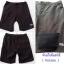 Jack Wolfskins Men's Accelerate Shorts thumbnail 6