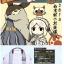 กระเป๋า Monster Hunter thumbnail 4