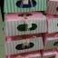 ผ้านาโนเช็ดตัวคละลาย ขนาด 24x48 นิ้ว แพคกล่องลายทางพร้อมโบว์+ป้ายชื่อ (กล่องมีสีชมพู-เขียว-ฟ้า-ส้ม) thumbnail 10
