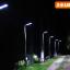 SL02 โคมไฟถนนโซล่าเซลล์อัจฉริยะรุ่น 20W All-in-one solar street light thumbnail 12