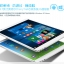 Teclass X98 Plus 3G Ram 4Gb Rom 64Gb 2 ระบบ จอ 9.7นิ้ว RETINA แถมคีย์บอร์ดบูลทูธและเคส thumbnail 1