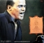 Harry Belafonte - Harry Belafonte thumbnail 2