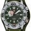Seiko Supreior Automatic Field Watch SSA055K1 thumbnail 1