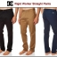 DC Rigid Worker Straight Pants ( 100 % Cotton ) thumbnail 1