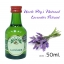 Uncle Roy's Natural Lavender Extract 50 ml. thumbnail 1