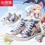 Preorder รองเท้าผ้าใบ KANTAI COLLECTION thumbnail 1