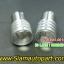 LED-1157-6SMD-หัวเลนส์-ไฟท้ายหรี่เบรคกระพริบ thumbnail 4