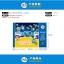 Joan Miro Reusable sticker pad - Space Exploration สมุดภาพสติกเกอร์แปะแล้วแกะได้ thumbnail 3