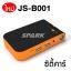 เครื่องจั๊มพ์สตาร์ทอัจฉริยะ SPARK รุ่น JS-B001 thumbnail 3