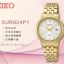 Seiko Neo Classic Sur824p1 Women´s White thumbnail 2