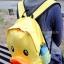 พร้อมส่ง กระเป๋า เป็ดเหลือง B.Duck Gismo แท้ thumbnail 13