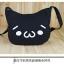 กระเป๋าเป้สะพายหลังการ์ตูนแมว thumbnail 3
