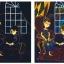 Scratch Cards - Cinderella การ์ดศิลปะขูด ชุดซินเดอเรล่า thumbnail 8