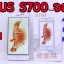 APLUS S700 4 core จอใหญ่ 6 นิ้ว กล้อง 8 ล้าน 2 ซิม ระบบ 3G ทุกค่าย thumbnail 1