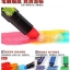 BabyRoo Silky Crayon (12 Colors) สีเครยอนมหัศจรรย์ thumbnail 9