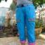 Lowe Alpine Ice fil capri pants thumbnail 1